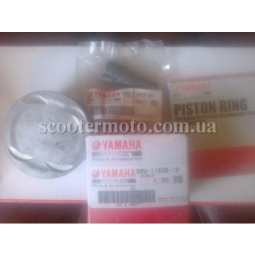 Поршень, кольца Yamaha Majesty 400, ремонтный +0,50, оригинал