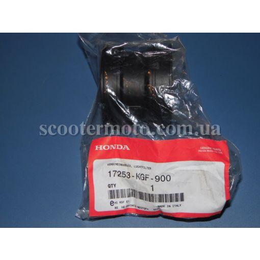 Патрубок от карбюратора к воздушному фильтру Honda SH 125-150