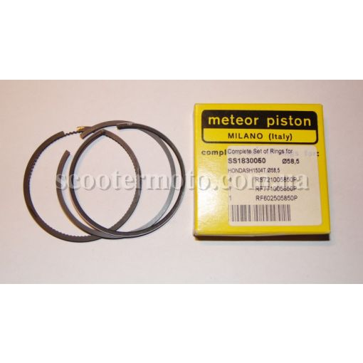 Кольца Honda SH 150 Meteor 58.5 - 58.75- 59 мм