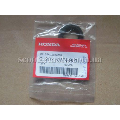 Сальник первичного вала редуктора Honda SH 125-150 2013, 2014, 2015, 2016 года