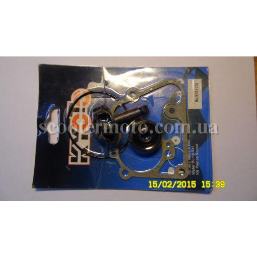 Ремкомплект помпы Yamaha Majesty 125-150-180