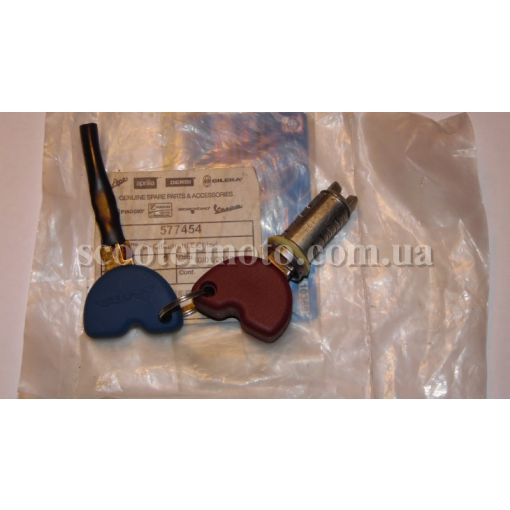 Серцевина с ключами в замок зажигания Vespa ET4 50-125, LX 50-150, GTS 125-200-250