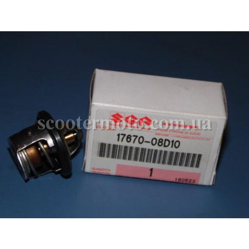 Термостат Suzuki Skywave 250-400, Burgman 250-400, оригинал