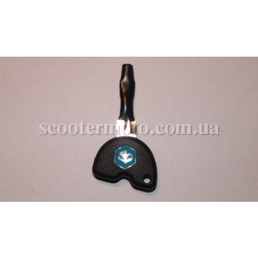 Сервис ключ Piaggio-Gilera-Vespa