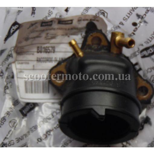 Патрубок карбюратора Aprilia Sportcity 125-200, Atlantic 125-200-250