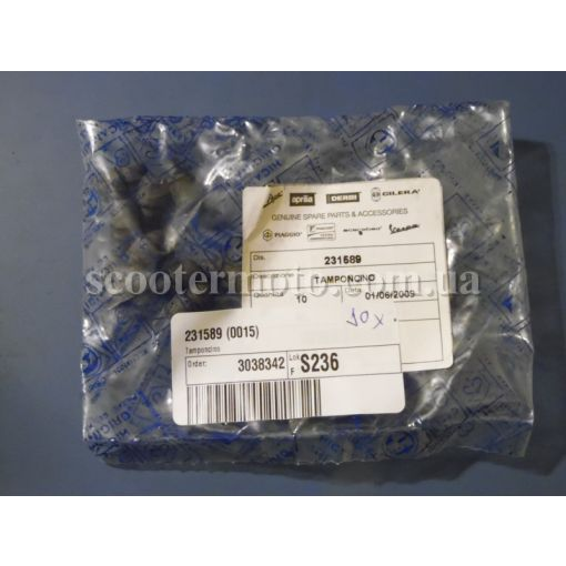 Резиновые буфера боковых крышек Vespa PK 50-80, ET3 125, PK 50-125
