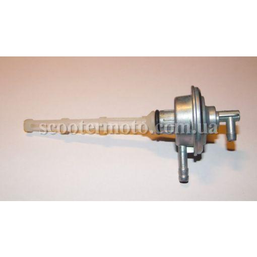 Вакуумный клапан Aprilia SR