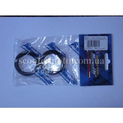 Сальники вилки Yamaha Majesty 125-150, Teos 125-150, TZR 50-125 - 33*45*9,5