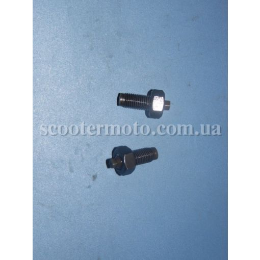 Регулировочный винт клапанов Yamaha X-MAX 250, X-City 250, Versity 300