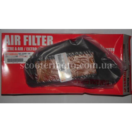 Фильтр воздушный Yamaha Jog 4Т, Vino 4 тактный , оригинал