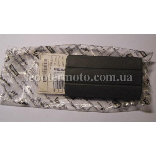 Крышка номера рамы Aprilia SR 50-125