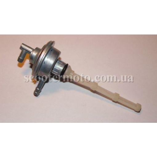 Вакуумный клапан Piaggio