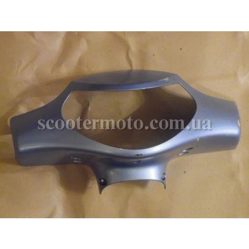 Пластик фары Honda SH 125-150,карбюраторная, 2001-2002-2003-2004 года