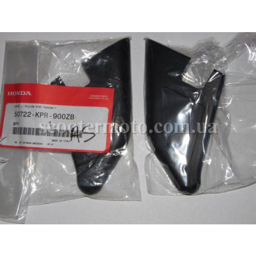 Накладки подножек пассажира Honda SH 125-150, карбюраторная модель, пластик, оригинал