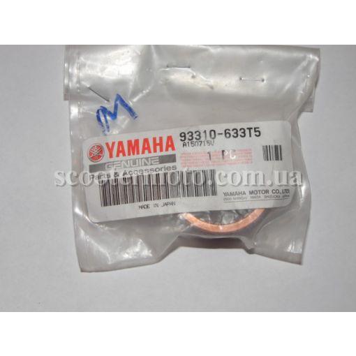 Подшипник шатуна коленвала Yamaha Raptor 350 YFM 350